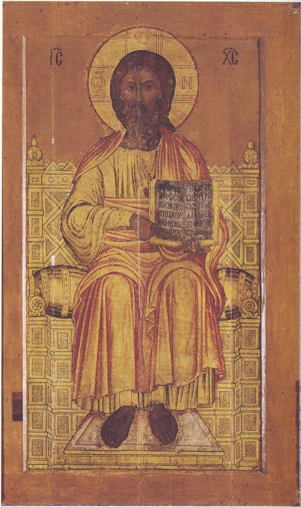 ICON SAVIOUR IN A GOLDEN RIZA, 1050