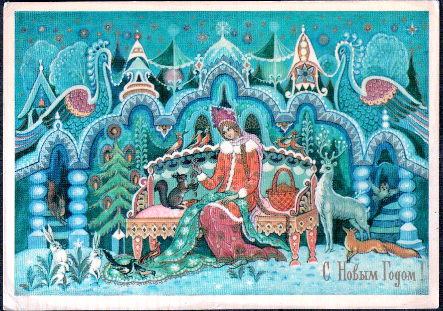 The Art Of Russian Greeting Cardpost Cards Art Of Russia